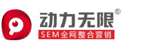 郑州网络Ope电竞,郑州营销型网站建设,郑州网络公司-郑州动力无限科技有限公司