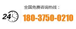 郑州网络推广咨询电话